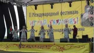 Песня Маруся вокального ансамбля Калинка.MTS
