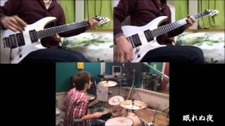 以前にUPしたものが削除されてしまったので ギター、ベースを録り直し、...