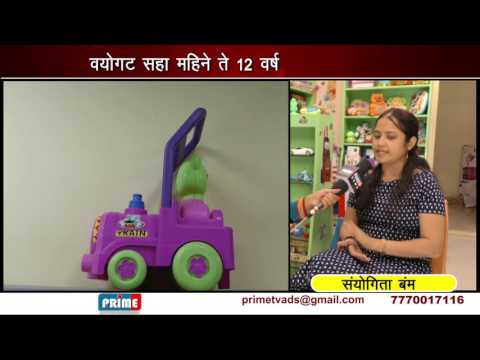 Kidszilla.in Toy Library in Pune - Interview on PrimeTV