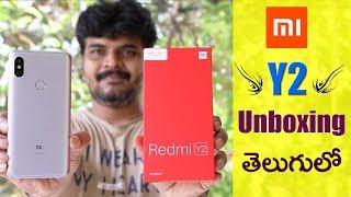 Xiaomi Redmi Y2 (Dark Grey) Unboxing & initial impressions ll in telugu ll