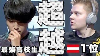 【クラロワリーグ】日本最強の高校生『KK』 vs オーストリアチャンピオン『Tobi』