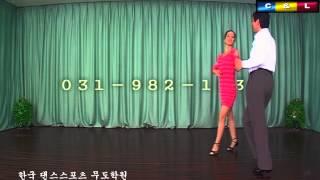 댄스원 - 사교댄스 교육용 김포 지르박 중급.2a - …