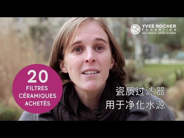 Laure Bottinelli FRANCE