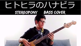 STEREOPONY Bass Cover Thanks to @marcoatendido https://www.youtube....