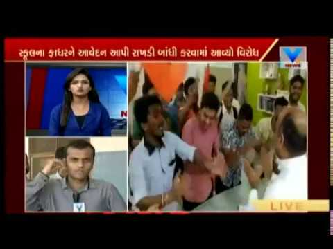 Rajkot: Abvp & Cong. workers created ruckus in Saint Mary School over Rakshabandhan|Vtv