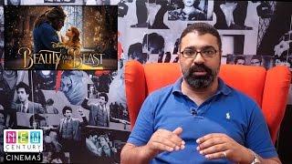 Beauty and the Beast مراجعة بالعربي | فيلم جامد