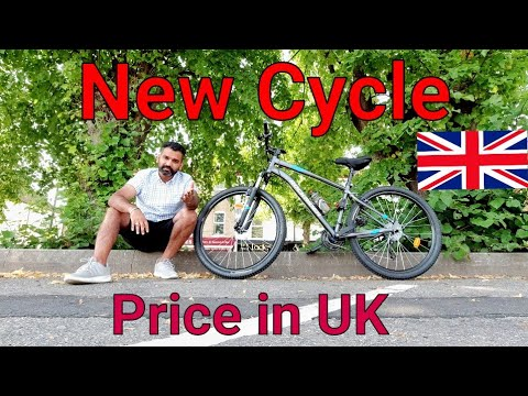 My New Bike | Price in UK | Punjabi Vlogger in UK | Indian in UK