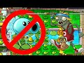 Super SPEED Gamplay without Ice Peeshooters   MINIGAMES   Plants vs Zombies