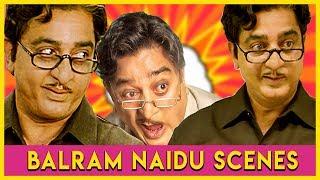 Dasavatharam - Balram Naidu Comedy | Kamal Hassan | Asin | Nagesh | K S Ravikumar