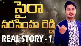 Uyyalawada Narasimha Reddy Real Story | Sye Raa Narasimha Reddy | EP 158 | Vikram Aditya Videos 2019