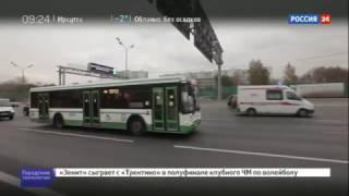 видео Аренда автобусов Москва - Лобня, заказать автобус с водителем в Лобня