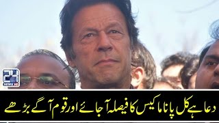 PML-N have destroyed national institutions, says Imran Khan