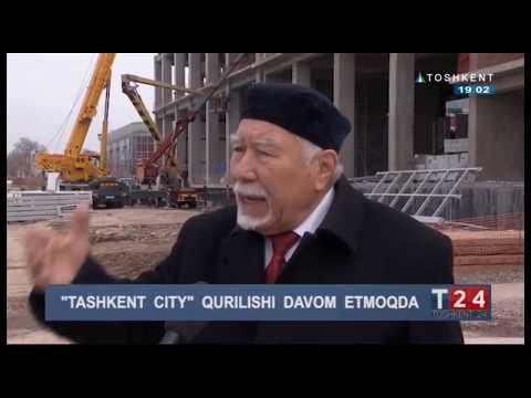 "Toshkent24 | ""Tashkent city"" қурилиши давом этмоқда [06.02.2019]"