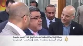 غضب في الشارع العراقي بسبب سب الخليفة  عثمان بن عفان