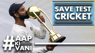 SAVE Test Cricket   #AapKiVani   Cricket Q&A