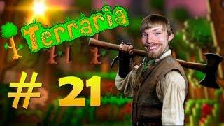 Terraria #21 - КОРОЛЕВСКИЙ СЛИЗЕНЬ И ДАНЖЕН ПРИГУБИЛ