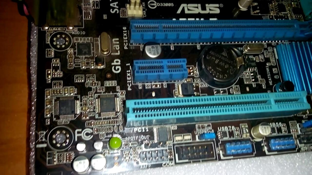 ASUS A55M-E AMD AHCI Driver (2019)