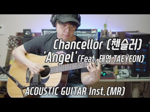 [inst] Chancellor (챈슬러) - 'Angel' (Feat. 태연 TAEYEON) Acoustic Guitar Instrumental 기타 Mr 반주