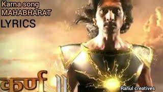 Karna theme song    Mahabharata    Lyrical