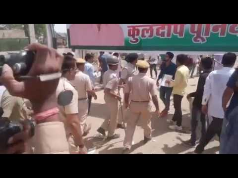 Bikaner NSUI District President Election: Police and Students Ever
