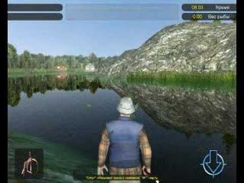 Компьютерная Игра 'Большая Рыбалка'
