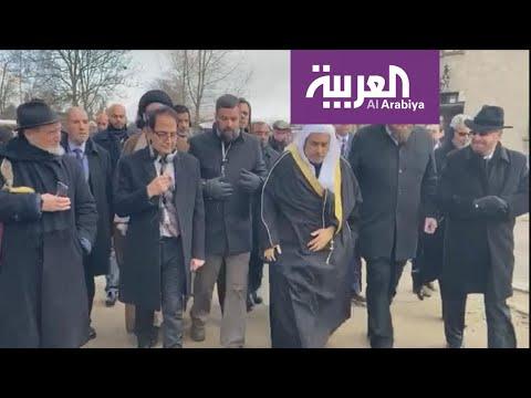 وفد من علماء المسلمين يزور موقع الإبادة الجماعية لليهود في أ