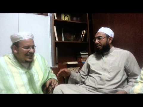 لقاء الشيخ بشير بن حسن بالشيخ القزابري حفظهما الله