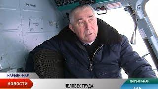 Человек труда. Николай Хлыбов о любви к небу и северной авиации