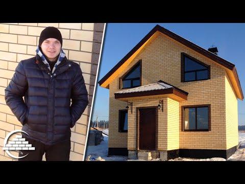 Проекты домов от 100м2 до 150м2