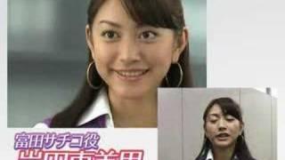 http://getsu9.com/ 月9連続ドラマ「OLサチコの受難な日々」岸田恵美里...