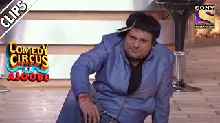 Krushna Get Drunk   Comedy Circus Ke Ajoobe