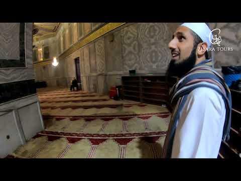 INSIDE Dome Of The Rock l Masjid Al-Aqsa l Qubbat al-Sakhrah l TOUR l Shaykh Burhaan Khandia