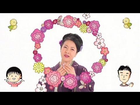 坂本冬美 with M2 - 花はただ咲く ショートバージョン