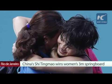 14th gold for China at Rio Olympics! Shi Tingmao wins women's 3m springboard 施廷懋夺得跳水女子3米板金牌