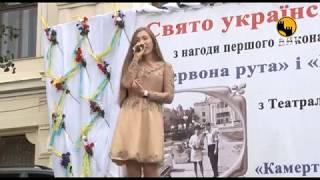 На театральній прощі міста відбувся урочистий концерт з нагоди дня української пісні