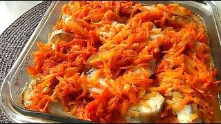 Минтай с овощами в духовке-блюдо для всех.