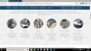 видео Доставка бетона в Московский. Купить бетон в Московском от 2100 рублей за куб — ЗАО