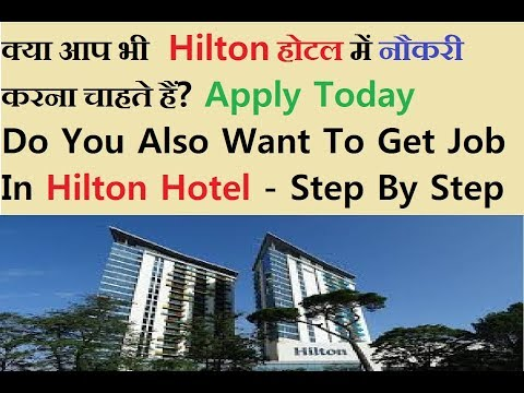 Hilton Hotel Job Vacancies