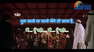 Are Deewano Mujhe Pehchano - Don (1978) - Karaoke With Hindi Lyrics