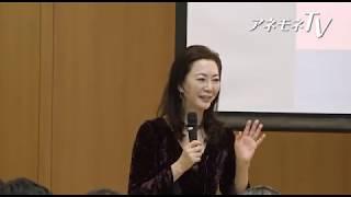 DVD「フラクタル心理学で知るあなたの人生シナリオ」 https://anemone.net/?pid=144857729.