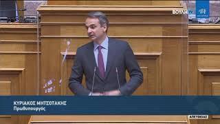 <span class='as_h2'><a href='https://webtv.eklogika.gr/' target='_blank' title='Κ. Μητσοτάκης (Πρωθυπουργός)(Επιτροπή παραγωγής και εμπορίου)(18/05/2021)'>Κ. Μητσοτάκης (Πρωθυπουργός)(Επιτροπή παραγωγής και εμπορίου)(18/05/2021)</a></span>