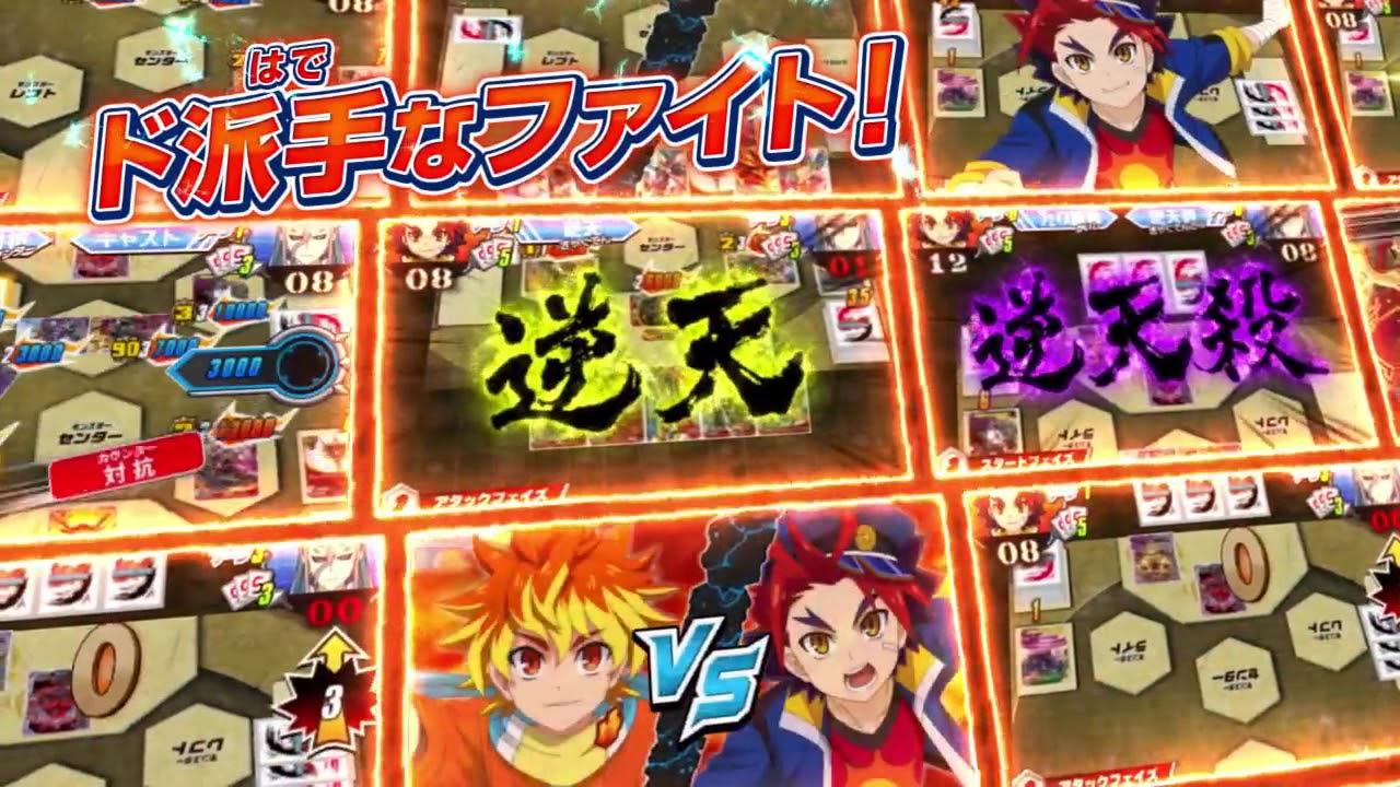 Future Card Buddyfight Tanjou Oretachi no Saikyou Buddy - Download
