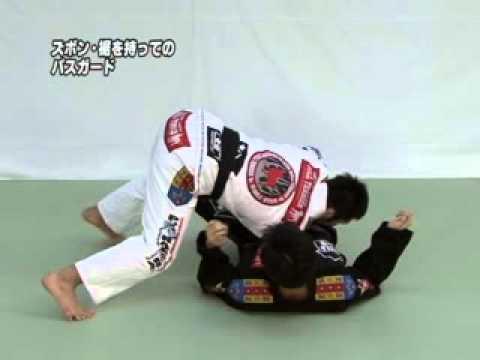 Yukinori Sasa - Basic Guard Passes