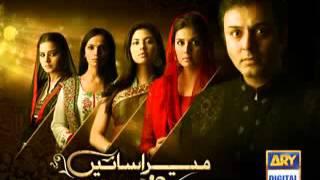 Drama Serial Mera Saa'in Title Song              By Shobi   Tune pk