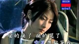 (翻唱)記事本-.陳慧琳 thumbnail
