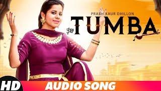Tumba (Official Song) | Prabh Kaur Dhillon | Kawaljit Bablu | Latest Punjabi Songs 2018