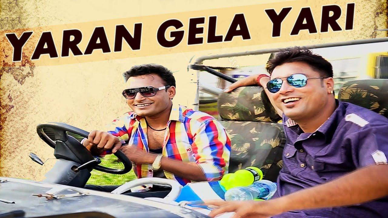 Haryanvi Songs - Yaran Gela Yari - Haryanvi DJ Songs - New ...