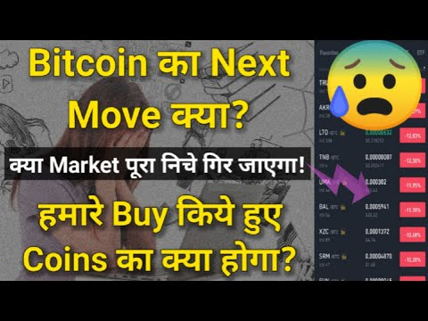 Bitcoin news today | xrp news today | eth price prediction | best cryptocurrency to invest