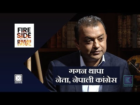 Gagan Thapa (Leader, Nepali Congress) - Fireside | 24 June 2019