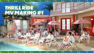 THE BOYZ(더보이즈) 'THRILL RIDE' M/V MAKING #1